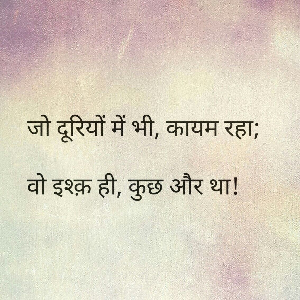 Hindi Love Or Nothing Pinterest Gulzar Quotes Quotes And