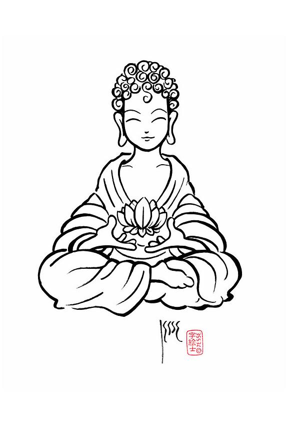 Lotus Wisdom Carrier E Buddhism Art Buddha Drawing Buddha Lotus