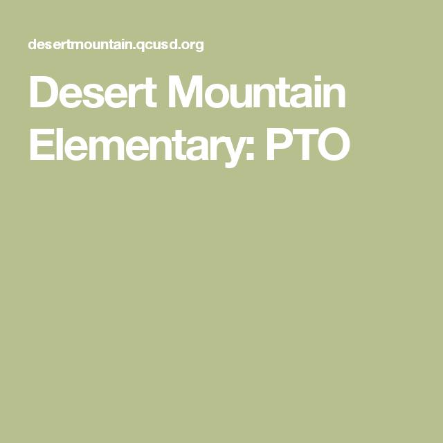 Desert Mountain Elementary: PTO