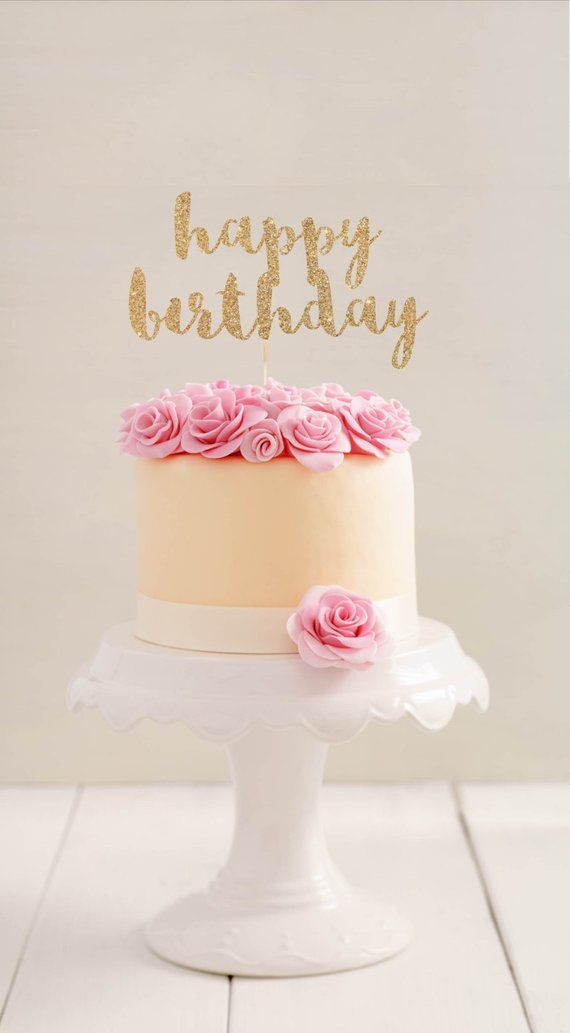 Happy Birthday Cake Topper L Custom Party