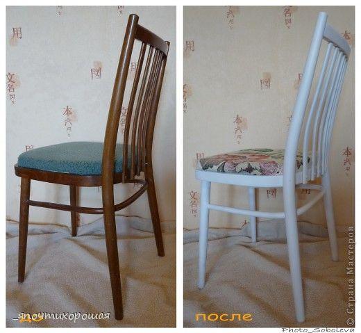 Мебельные переделки своими руками фото
