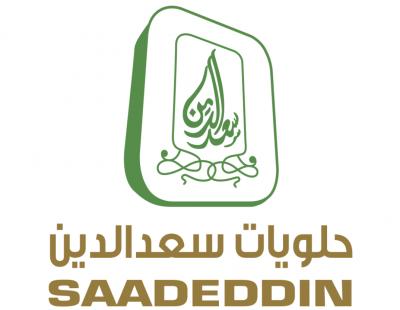 شركة حلويات سعد الدين تعلن عن إقامة لقاء وظيفي للنساء اليوم الاثنين بجدة صحيفة وظائف الإلكترونية Gaming Logos Logos