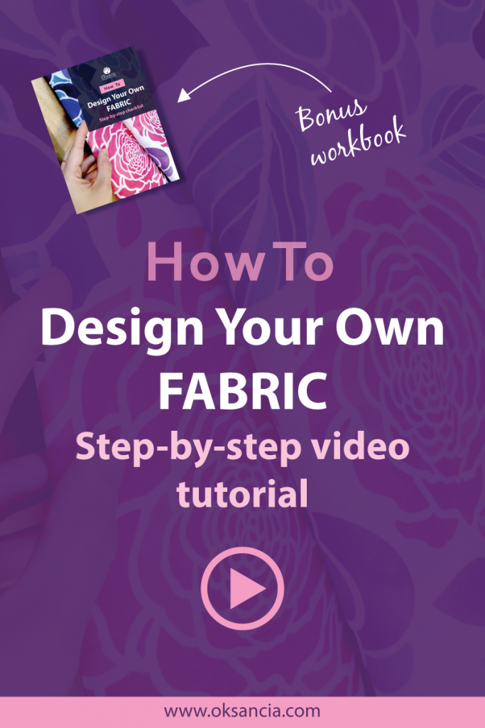 Video tutorial: How to design your own fabric  Step-by-step