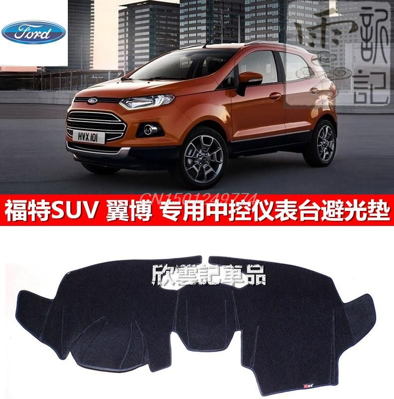 Dashmats Car Styling Accessories Dashboard Cover For Ford Ecosport Mk2 2013 2014 2015 2016 Dashboard Covers Ford Ecosport Interior Accessories