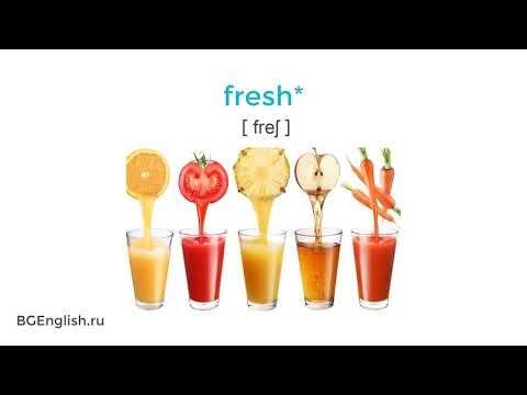 Drink | Частотный словарь английского языка - YouTube ...
