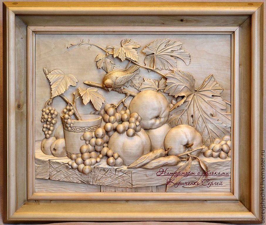 Натюрморт с яблоками в голандском стиле   Художественная ...