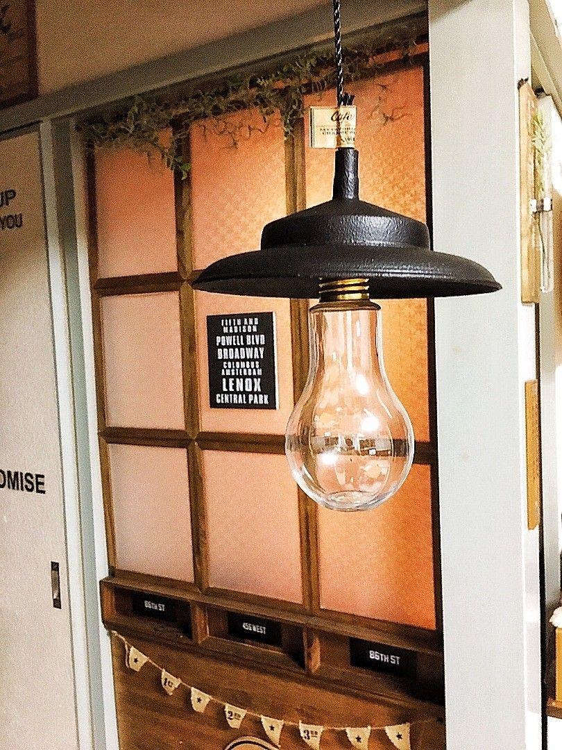 お部屋にランプシェードがあったら 素敵だなと思いませんか 100均の雑貨でランプシェード風が簡単に作れました 残念ながら電気はつきませんが お部屋のアクセントにいかがですか Instagramもやってます お暇があればのぞいて ランプシェード ランプ