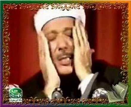 Abdulbasit Abdussamed Quran Audio Video Audio