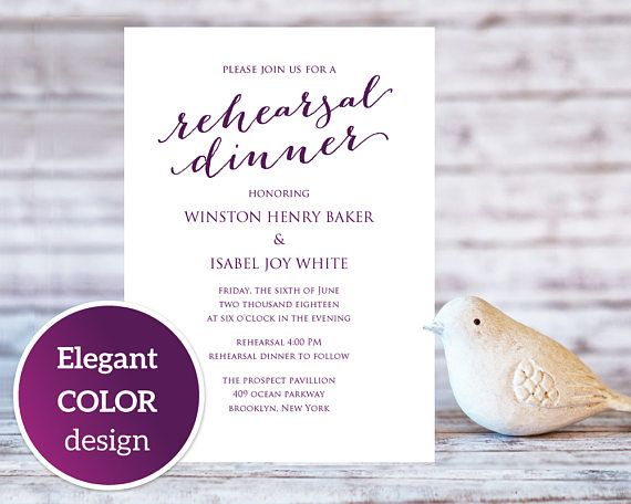 Dinner Invitation Template Rehearsal Dinner Invitation Template Diy Printing Custom  Rehearsal .