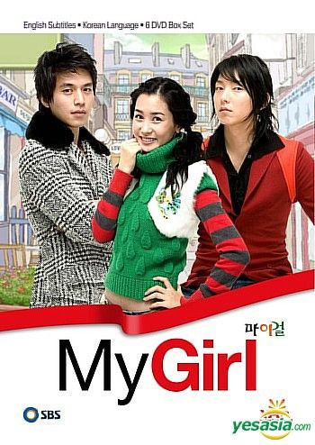 My Girl Korean Dvd