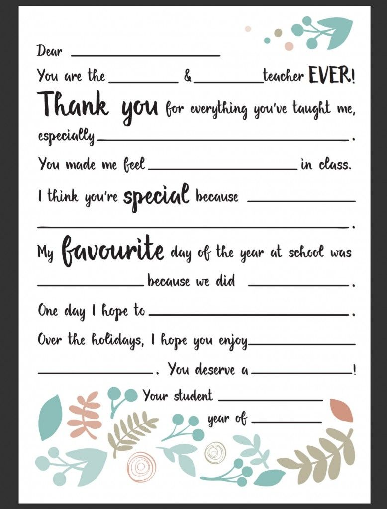 Dear Teacher Letter | Be A Fun Mum | Teacher Gifts | Pinterest ...