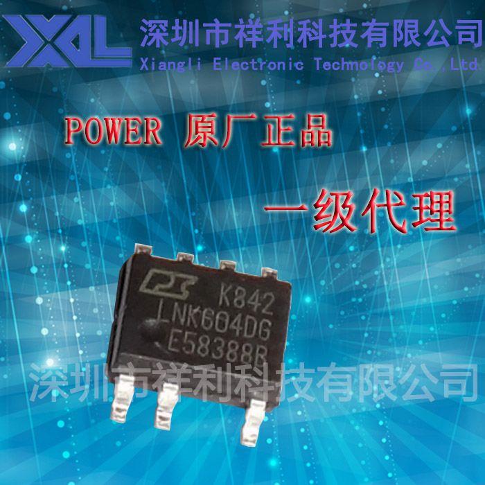 5pcs\/lot LNK604DG LNK604 Package SOP-7 IC new original free - free sop