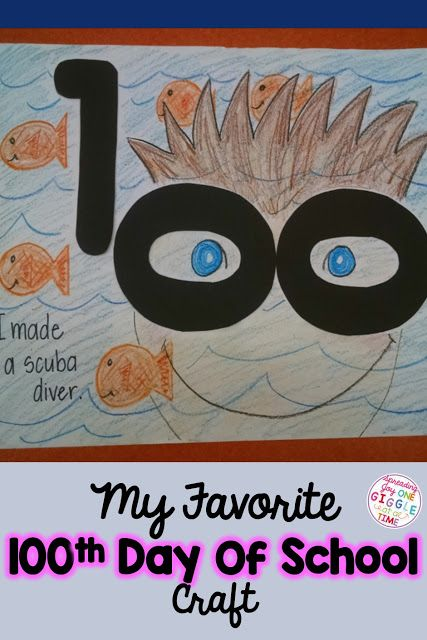 My 100th Day Of School Favorites