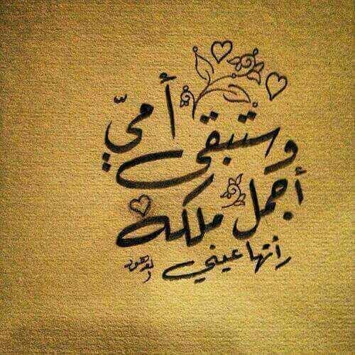 Rima Allawi Adli Kullanicinin بحور العشق و القصائد الوردية Panosundaki Pin Islam
