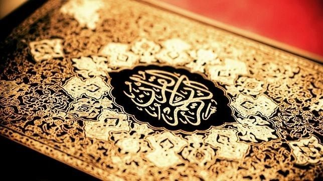Recuperan en India un Corán de oro de 500 años, a la venta por 772.000 dólares