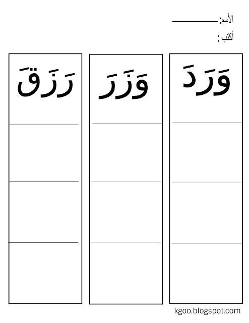 Learning Arabic Arabic Langauge Learning