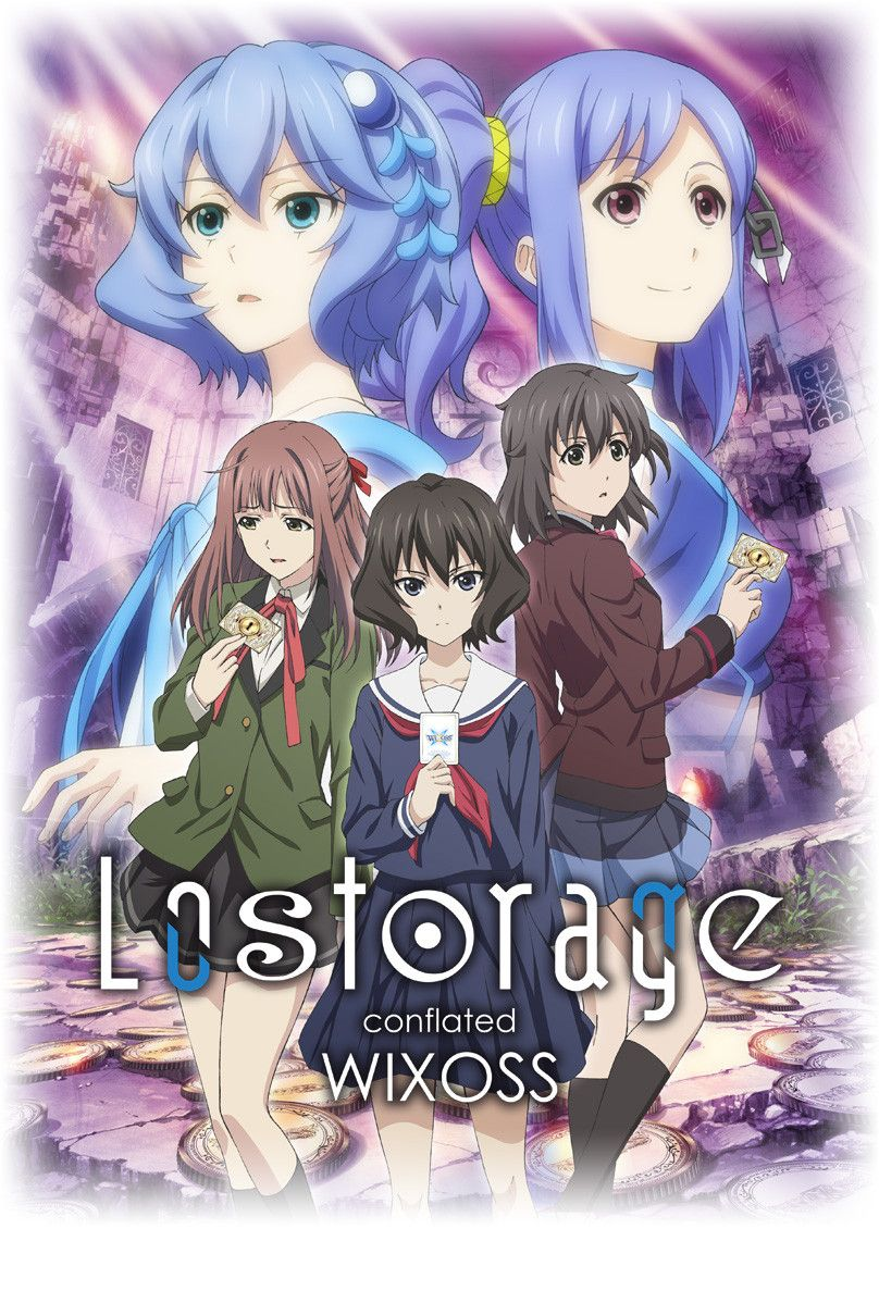 Lostrage conflated WIXOSS カワイイアニメ, マンガアニメ, アニメ