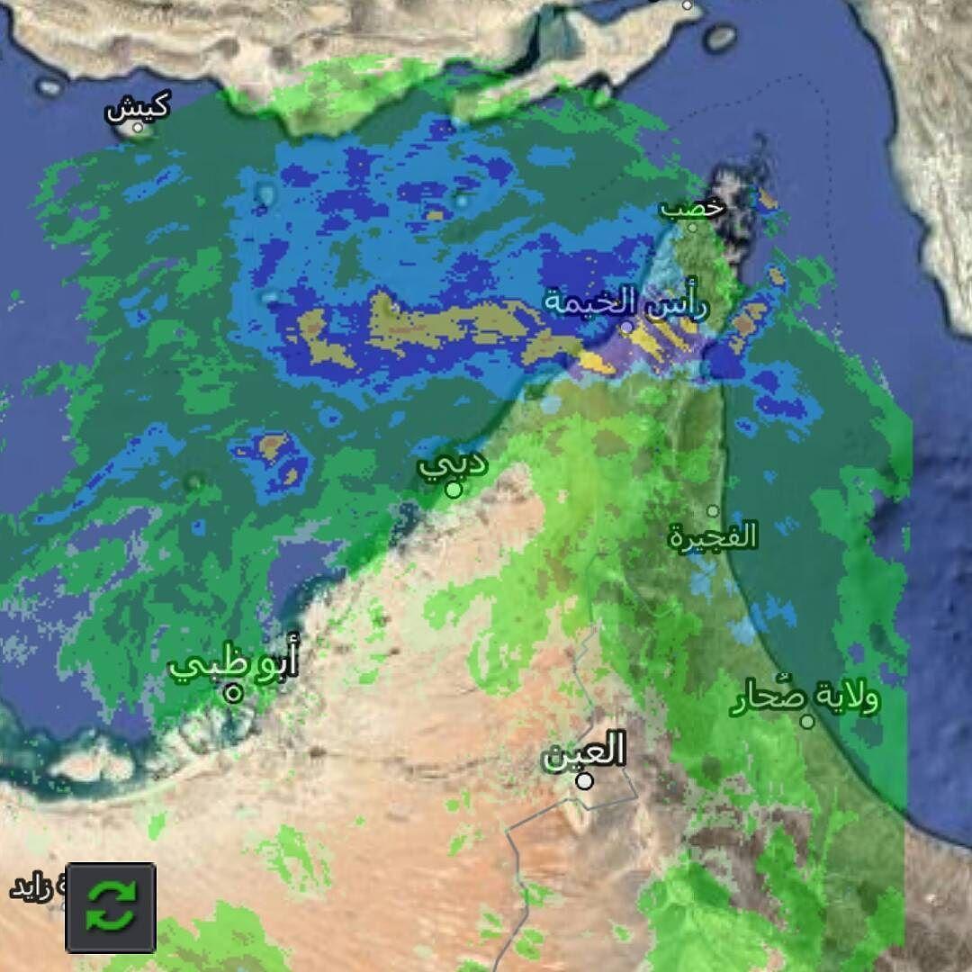 شبكة أجواء السحب و الخلايا الماطرة التي يرصدهت رادار غيث على الامارات سلطنة عمان الخليج العربي بحر عمان Map Photo World Map