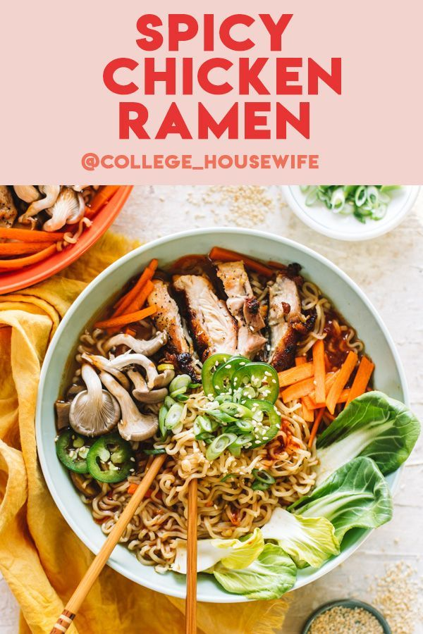 Easy Spicy Chicken Ramen Soup in the comfort of your own home in under a half-hour, what can be better?! Say hello to your new favorite weeknight dinner. This easy ramen recipe is filled with carrots, mushrooms, red peppers and OG top ramen noodles that are simmered in a spicy ramen broth. Top your bowl off with chicken, jalapenos and sesame seeds. #soup #ramen #asian #asiansoup #spicy #souprecipe