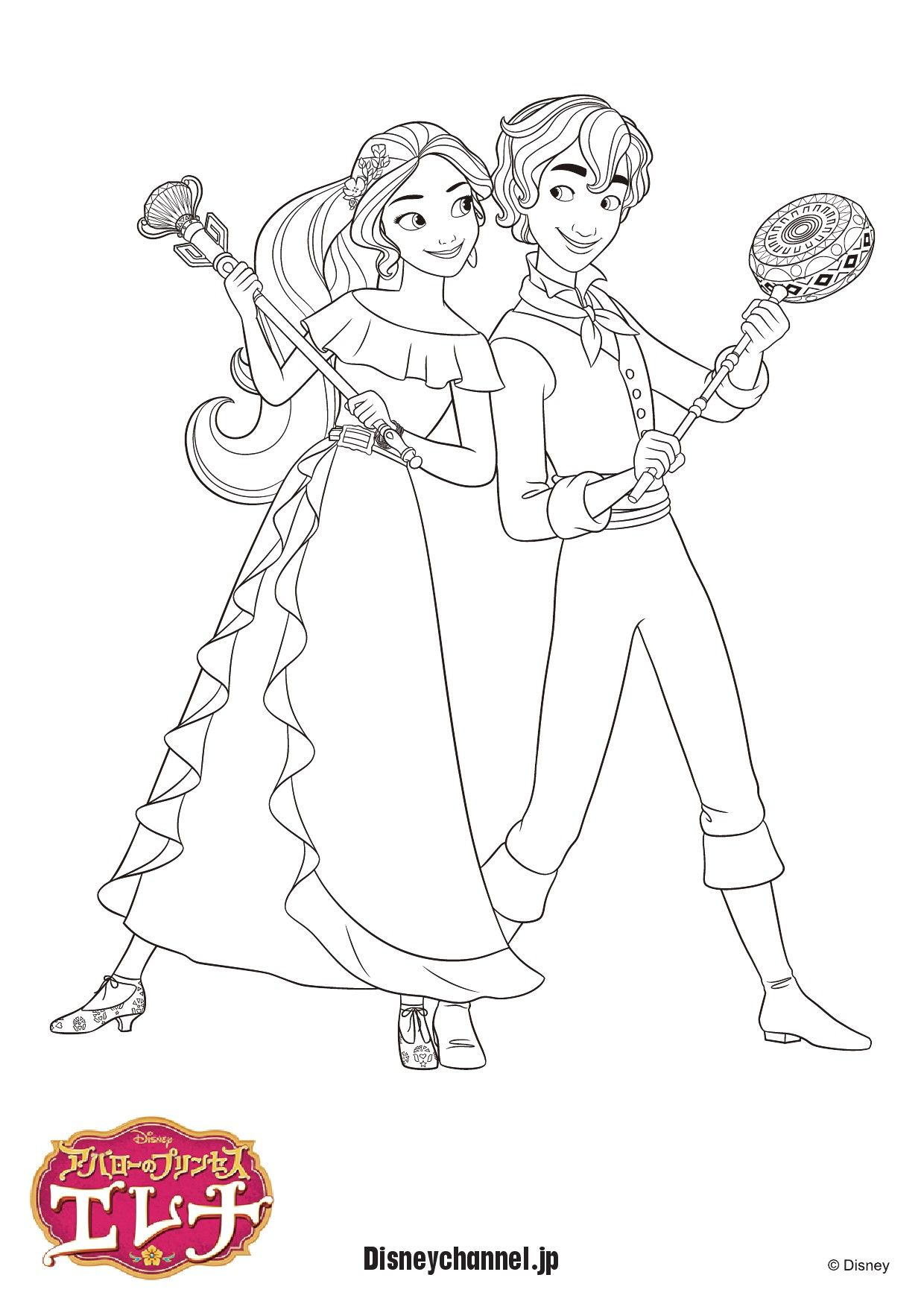 Naver Image Popup  Disney coloring pages, Coloring pages, Cute