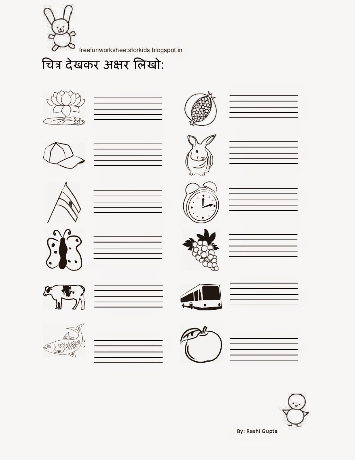 worksheet Hindi Worksheets Grade 1 free fun worksheets for kids printable hindi class kg