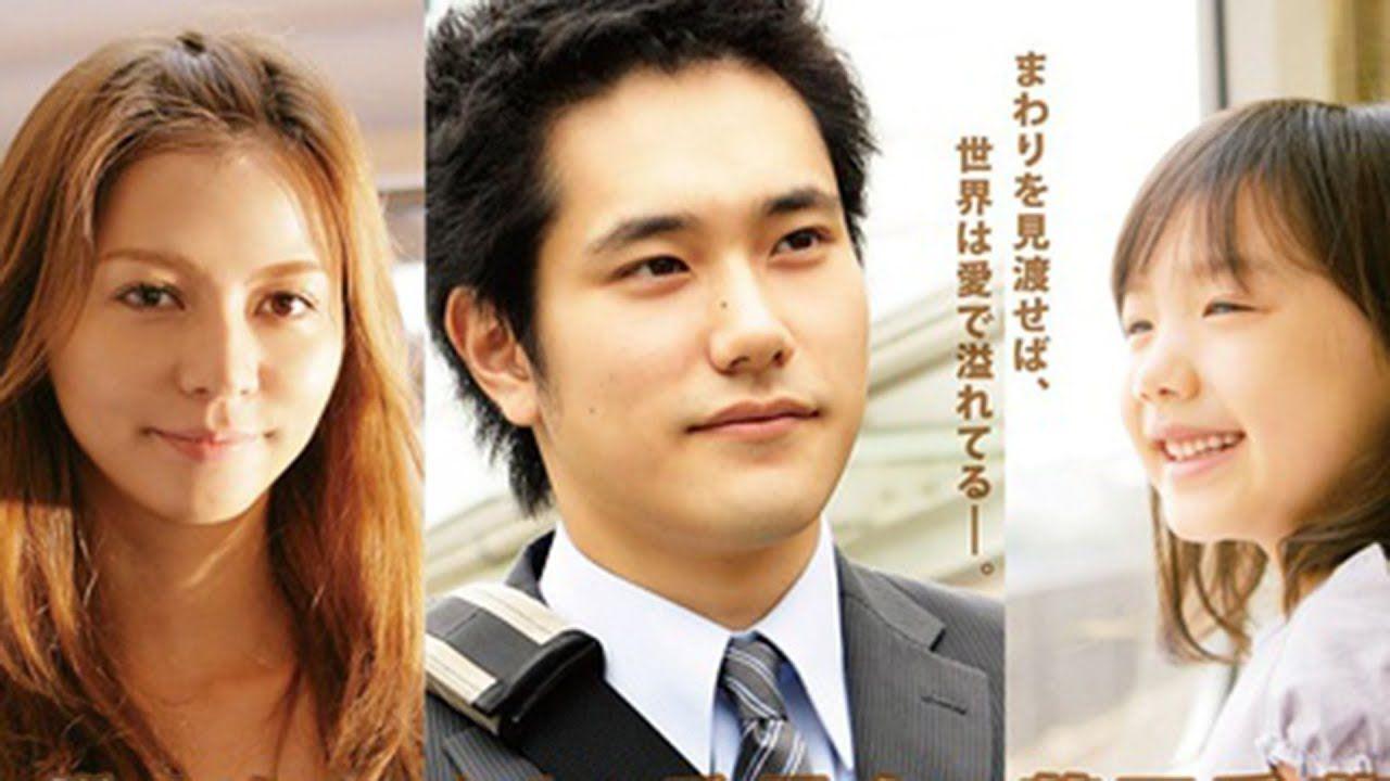うさぎドロップ - かわいい 日本映画フル2017 | japanese movies and