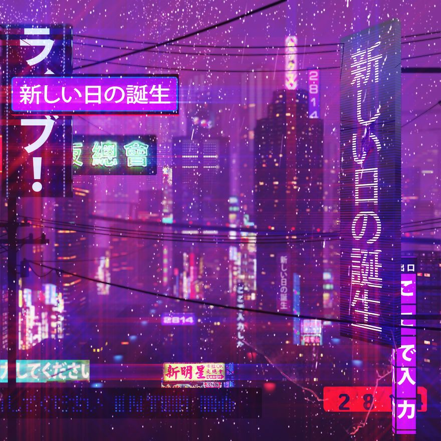 the 15 best vaporwave album covers of all time