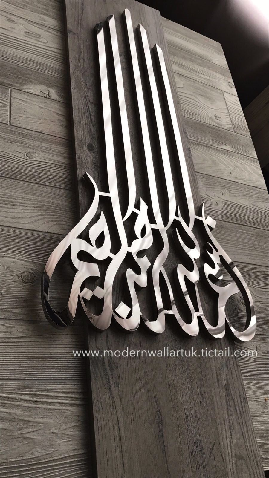 Vertical Bismillah 3D wall art in pure stainless steel