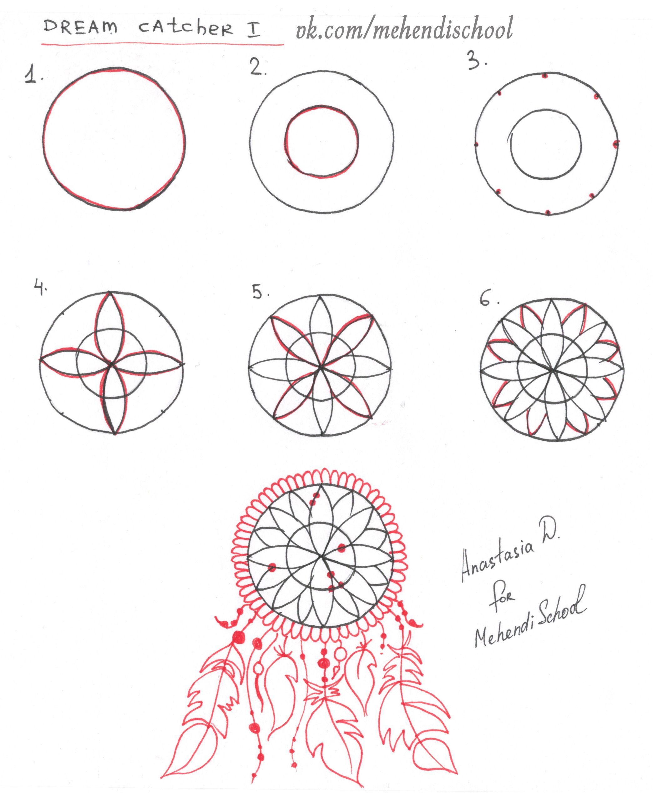How to draw dream catcher henna easy tutorial diy for How to make dreamcatcher designs