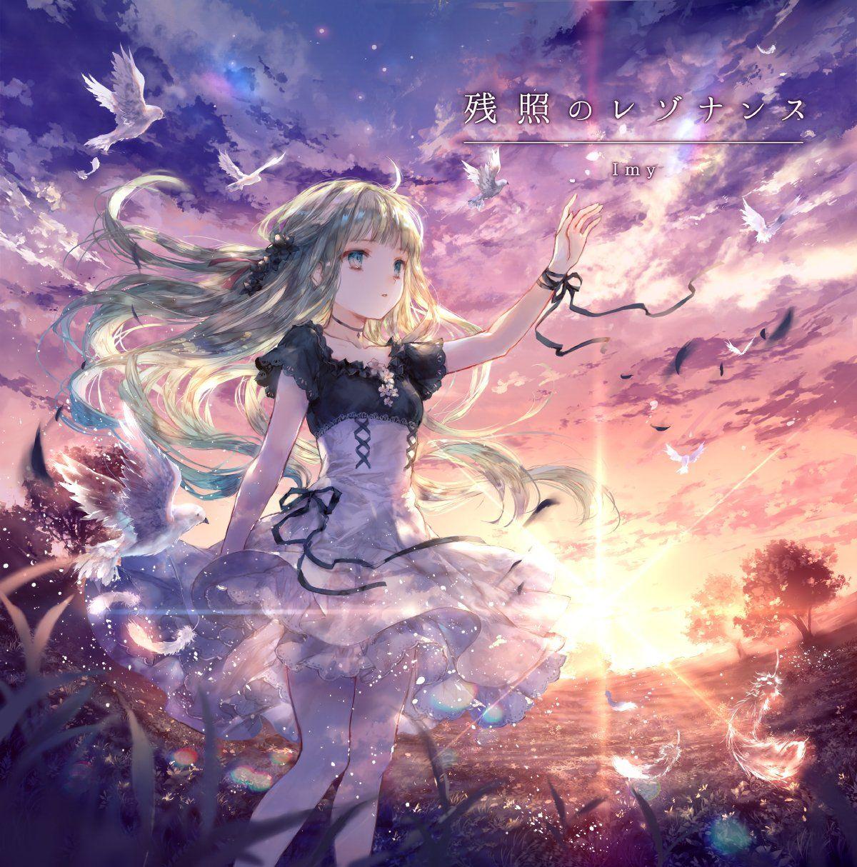 メディアツイート おにねこ ティアm06a onineko26 さん twitter アニメの女の子 芸術的アニメ少女 イラスト