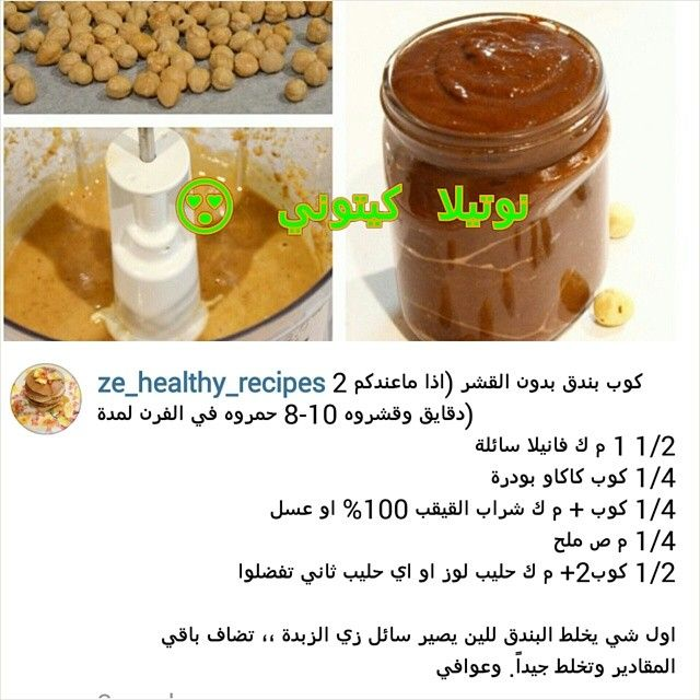 Instagram Photo By Mr 7 Diet Jan 26 2014 At 11 02pm Utc Food Recipies Recipes Food