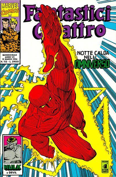 Cover for Fantastici Quattro (Edizioni Star Comics, 1988 series) #112