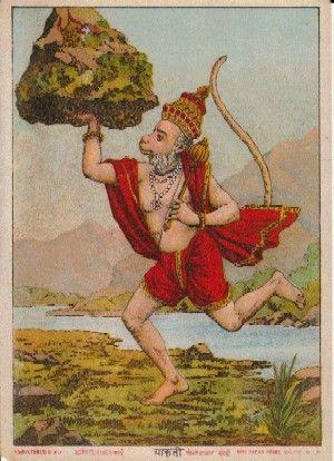 maruti79 300×414  hanuman hanuman stories hindu art