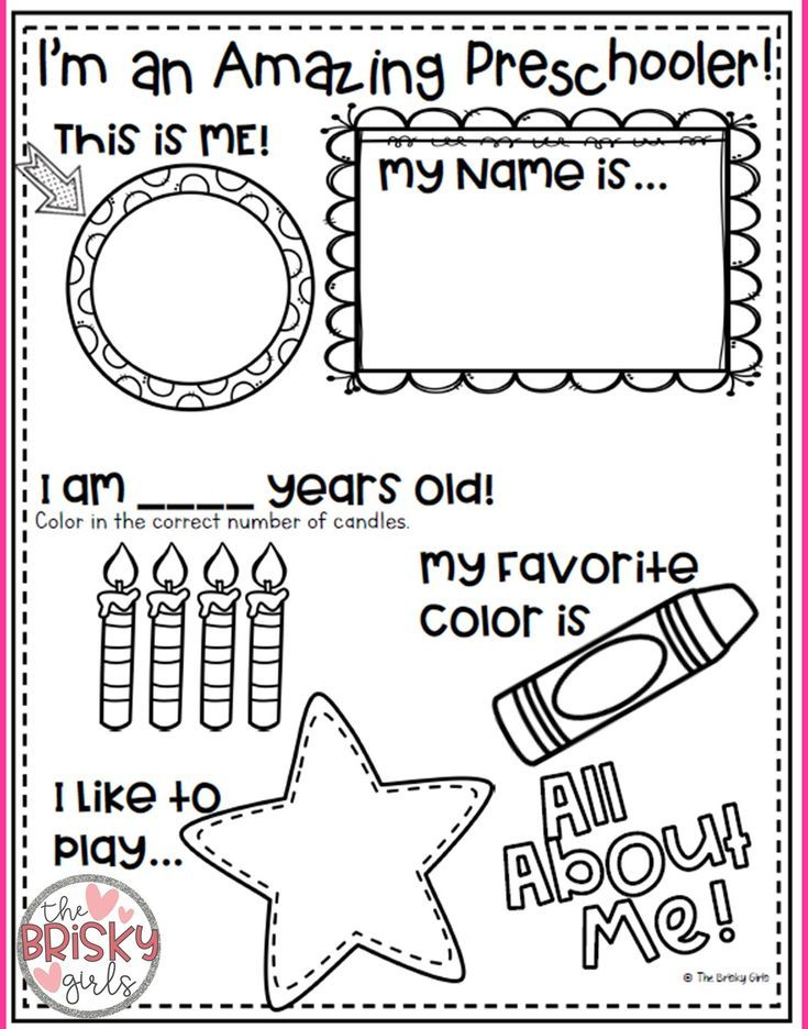 Declarative image regarding all about me printable preschool