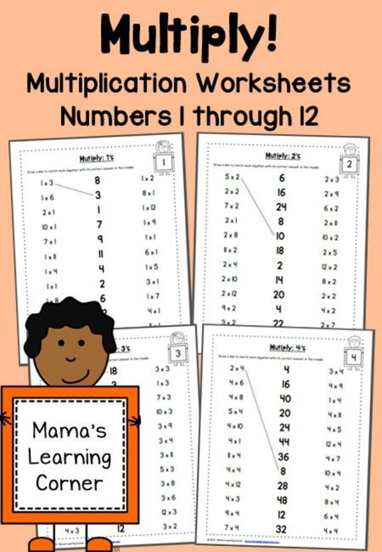 FREE* Multiplication Worksheets 1-12 | Free Printables for Kids ...