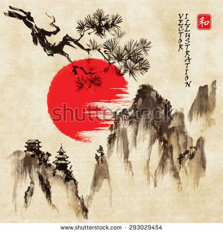 Framed Print Forest Yin Yang Picture Poster Oriental Japanese Chinese Art