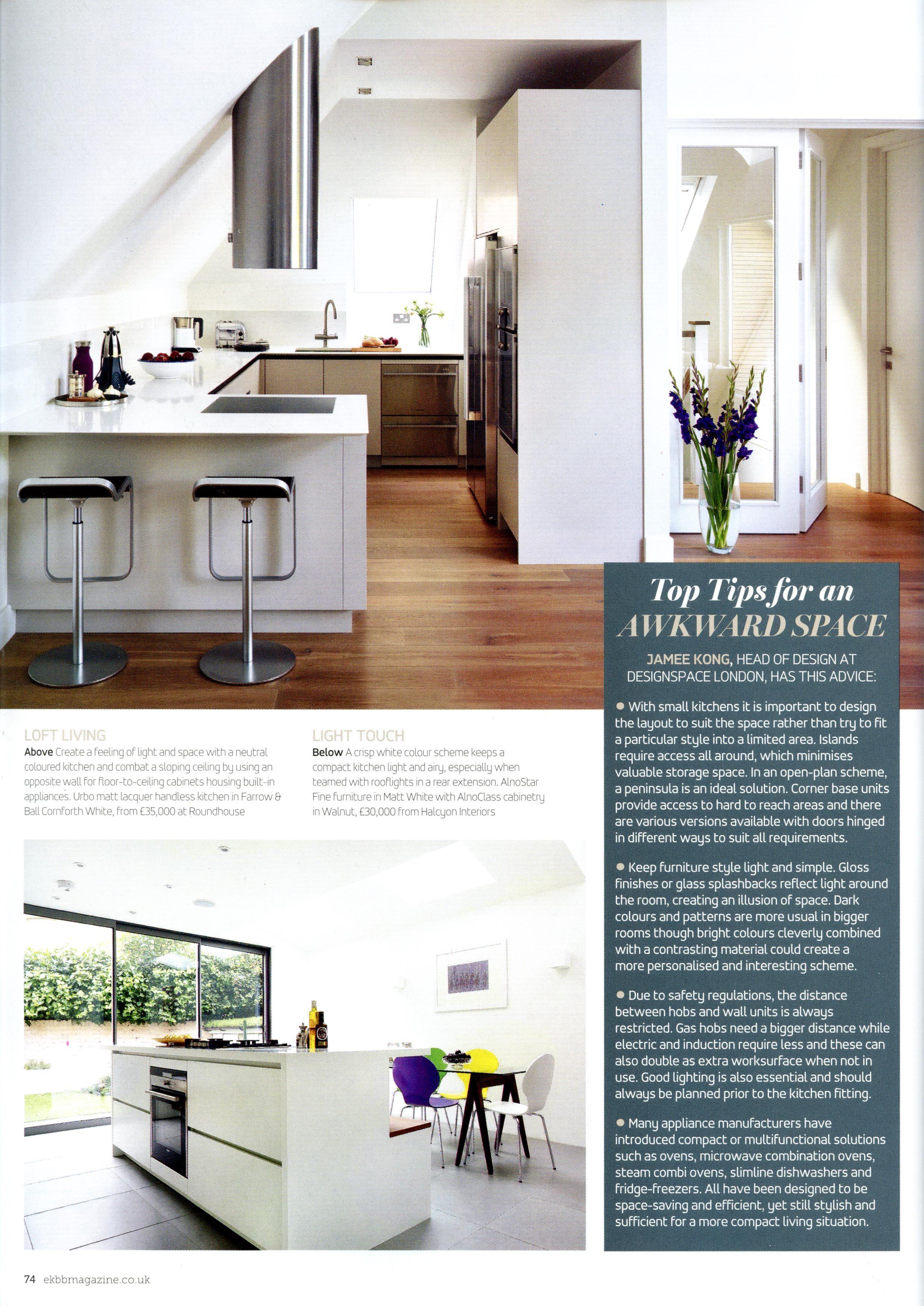 Loft bedroom regulations  Modulnovaus Studio concept in a laquered satin black finish