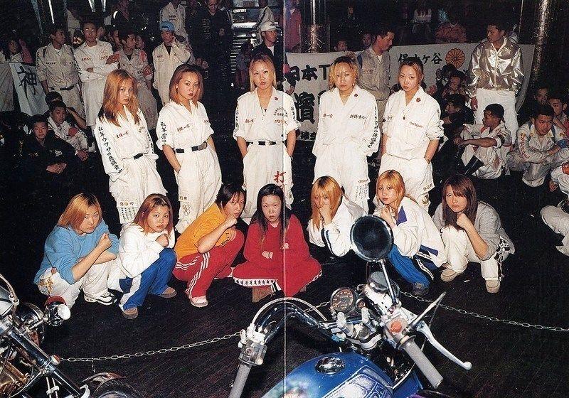Remembering Japan S Badass Schoolgirl Gangs Girl Gang Japanese Girl Japanese Fashion