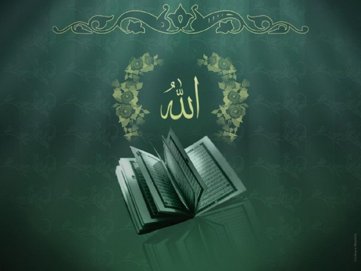 Wallpaper Hp Allah