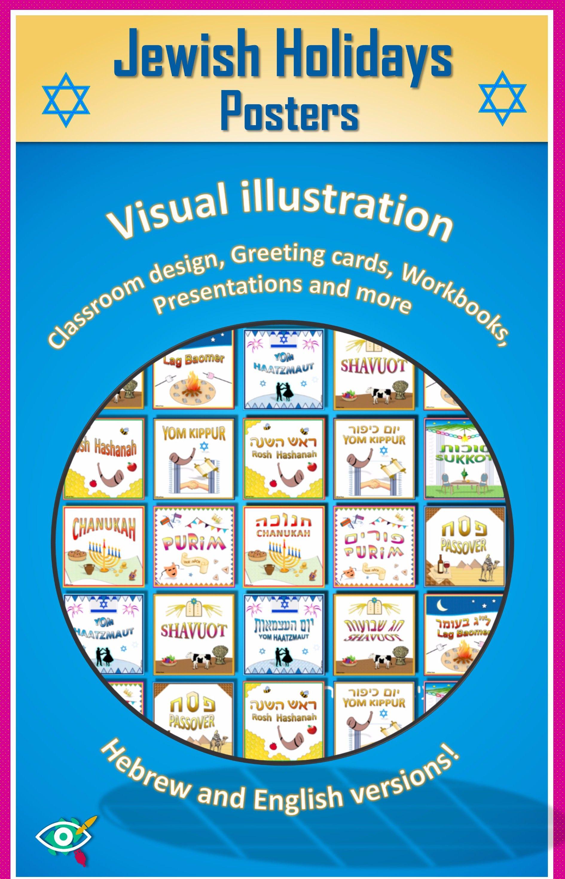Jewish Holidays Posters Best Of Planerium Pinterest Classroom