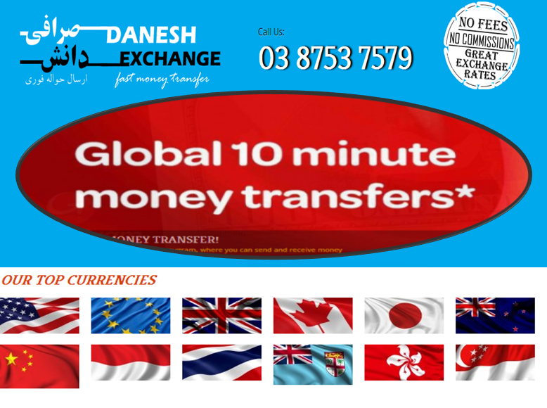 Danesh Exchange Gives Access To Foreign Allows Fast Money With No Fees We