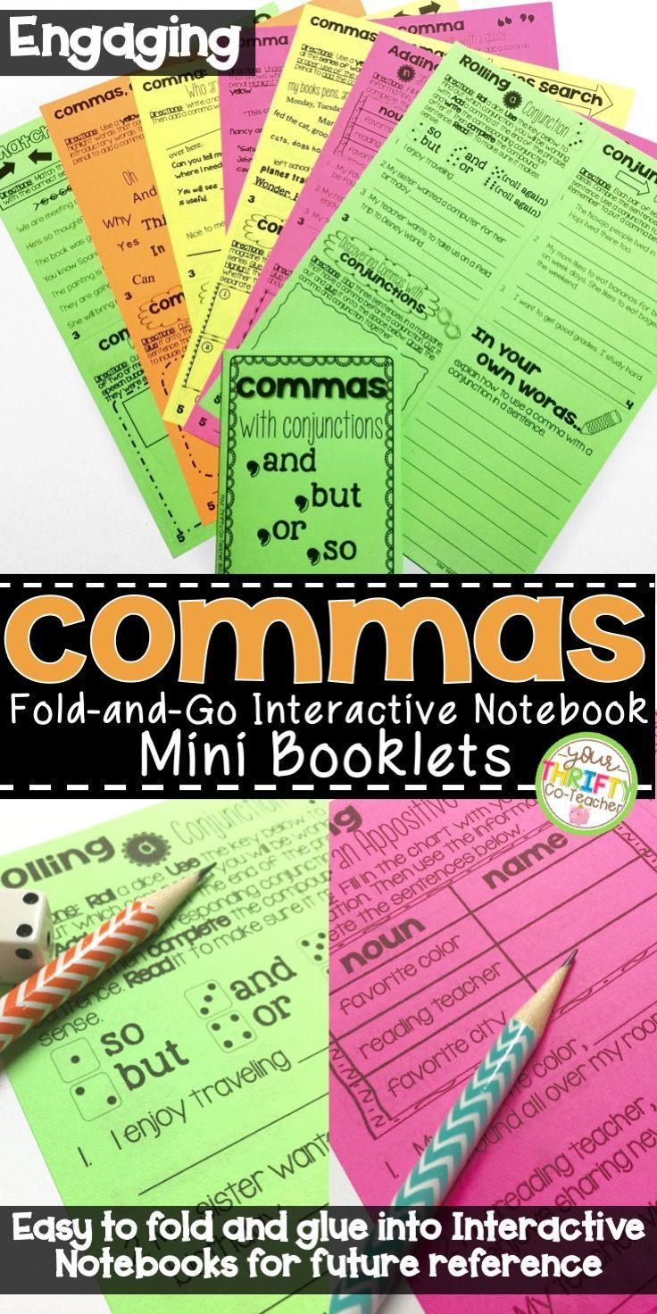 Comma rules interactive notebook commas in a series print