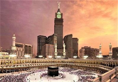 السياحة في السعودية Google Search Ferry Building San Francisco Makkah Clock Tower