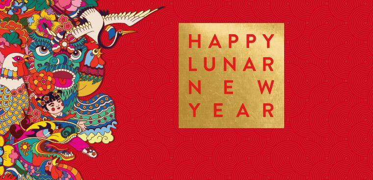Pin by サンディー on Festive Happy lunar new year, Red