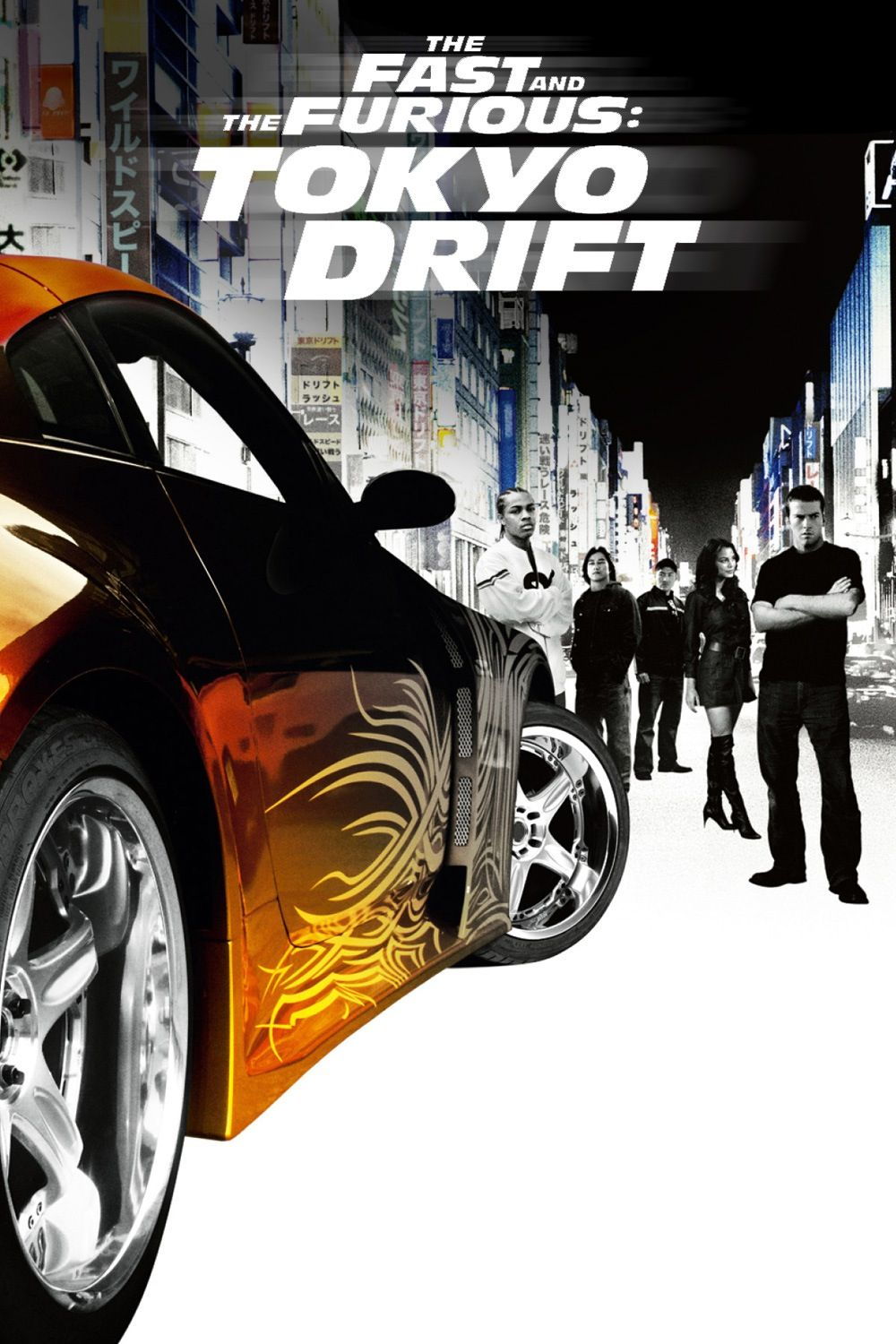 Fast And Furious 3 Full Movie >> The Fast And The Furious Tokyo Drift Fast Furious Drift Movie