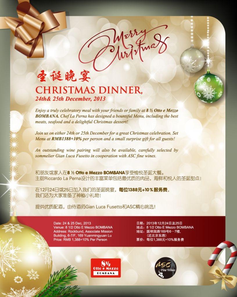 shanghai diciembre and cenas