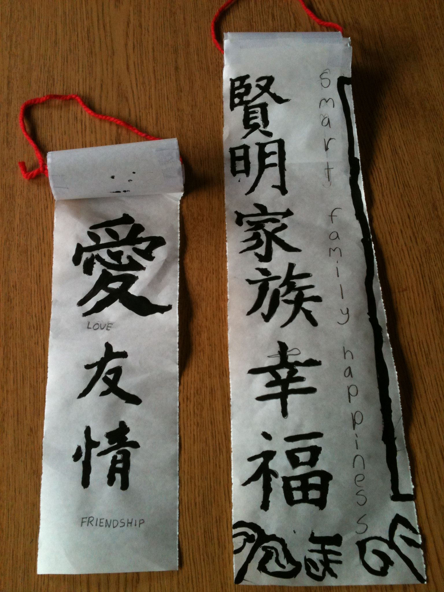 Japanese Calligraphy Scrolls Simply Print Out Templates