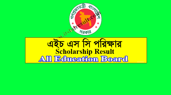pin by its bd result on hsc scholarship result 2018 pinterest