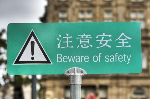 30 Funny Chinese Translation Fails