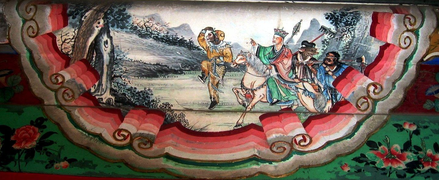 The Four Classic Novels Of Chinese Literature Journey To The West Dragon Horse The Monks